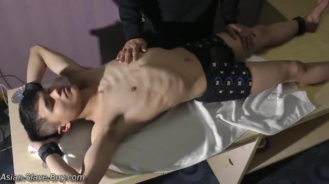 Fit Asian Slave - Gay