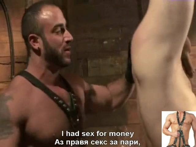 Gay BDSM in the dungeon