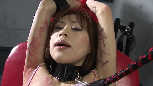 Japanese lady humiliation