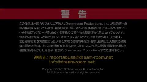 Rough Japanese - Mazomasuku